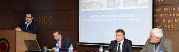 """Публична лекция на тема """"Актуални въпроси на миграцията в България"""""""