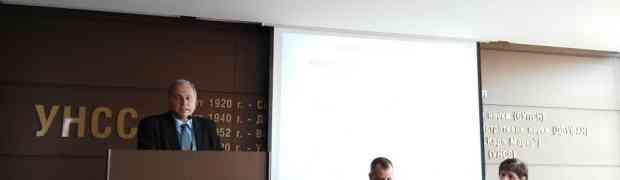 """Публична лекция на тема Оперативно-издирвателна дейност на ГД """"Гранична полиция"""""""