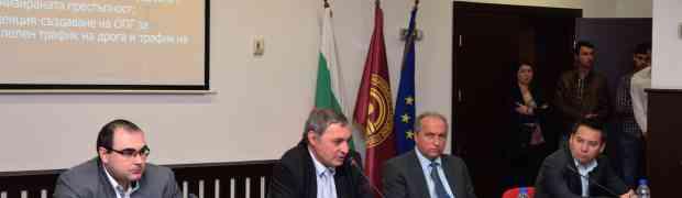 Публична лекция на г-н Евгени Диков – зам.-главен прокурор на Р България
